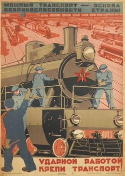 Soviet poster Powerful Transport the Basis for Defense Capability of the Country 1931 Swann Galleries